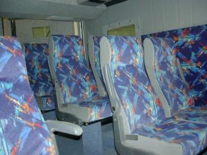 ריפוד מושב אוטובוס